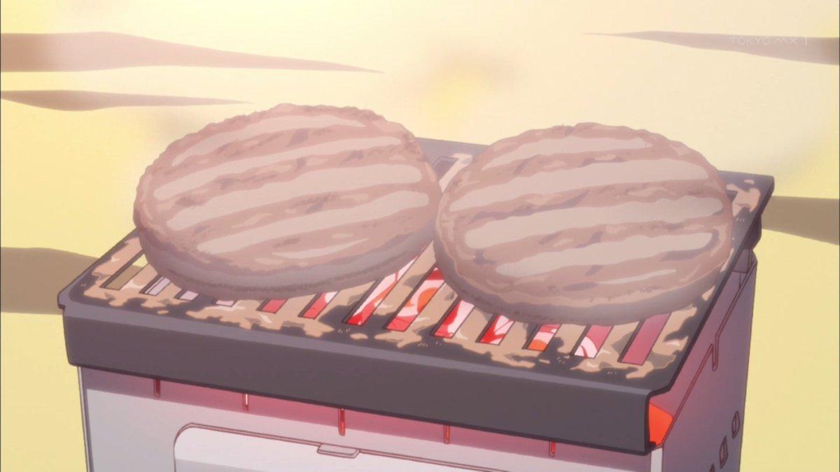 yurucamp-hamburg