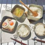 【料理のレパートリーが無限】ユニフレーム山クッカー 角型 3は本当におすすめできるコッヘルです。