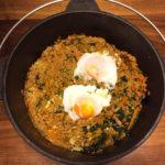 ダッチオーブン1つで超簡単!炊き込みビビンバ