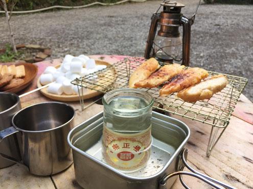 燻製と熱燗日本酒