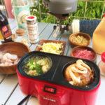 【レシピ】メガたこ焼き器を活用。2つの穴で、たこ焼きとアヒージョ。ちびちび飲める最強おつまみ。