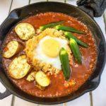 【レシピ】キャンプ場で炊飯不要!失敗しない。夏野菜トマトカレー