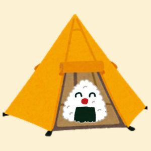 湘南で暮らすキャンパーのブログ、ファビコン