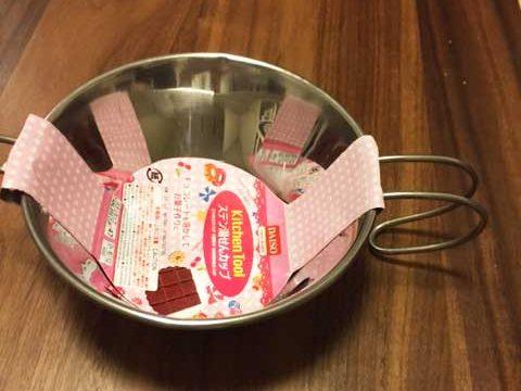 ダイソーのステンレス湯煎カップで自作するシェラカップ