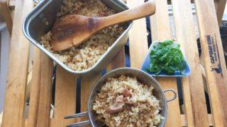 ツナ、梅肉、大葉の炊き込みご飯