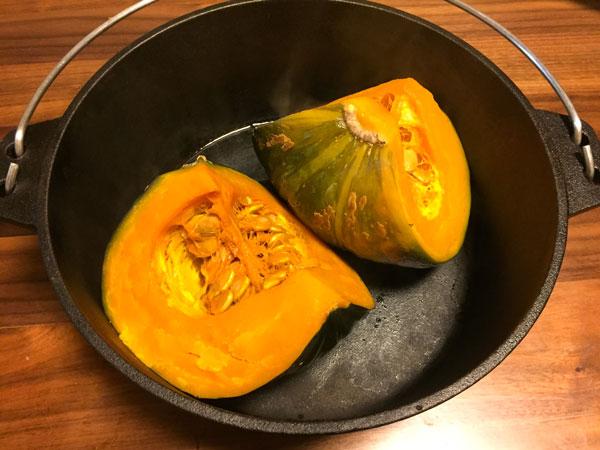 丸ごとかぼちゃ蒸しサラダ