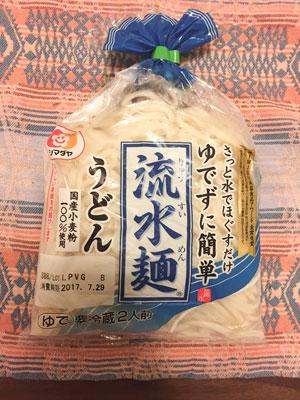シマダヤの流水麺