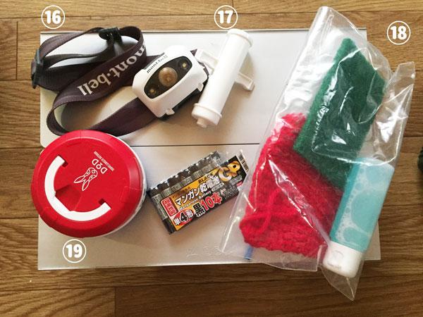 ソロキャンプの道具。ヘッドライト、ランタン、洗い物