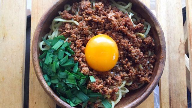 マルちゃん正麺でつくる台湾まぜそば。