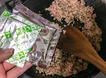 マルちゃん製麺台湾まぜそばのスープ
