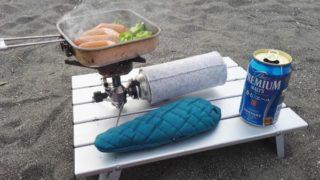 モンベル寝袋型マルチケース