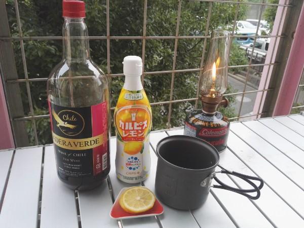 レモンカルピスホットワインの材料