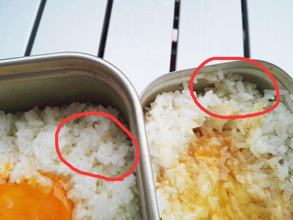 メスティンとクッカーで米を炊き比べる