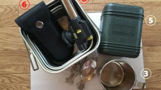 ソロキャンプ料理道具6~8