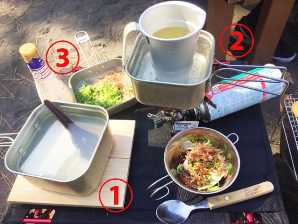 湯豆腐と熱燗
