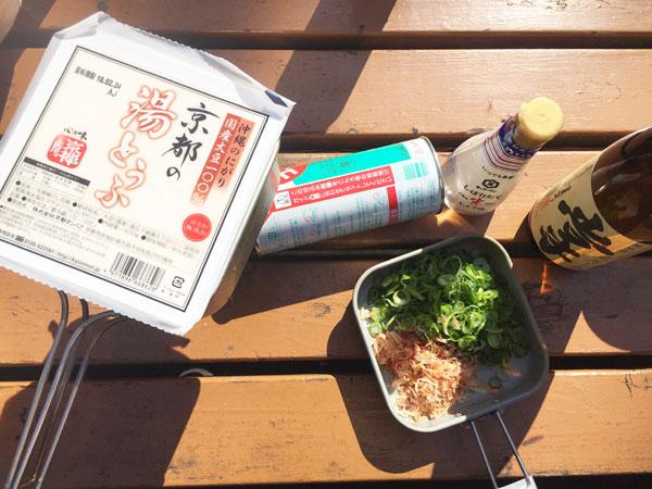 湯豆腐の材料