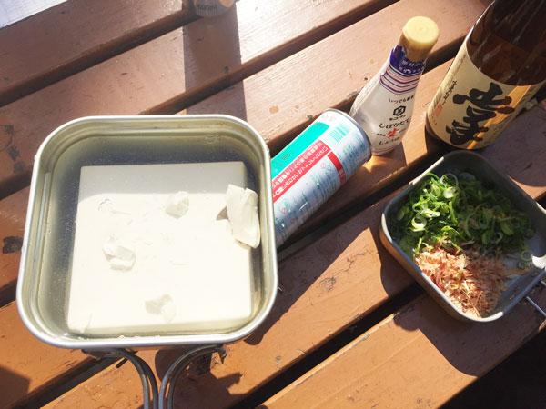 湯豆腐を四角クッカーで作る