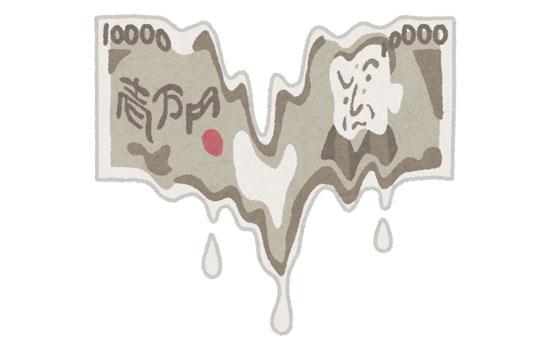 溶ける一万円