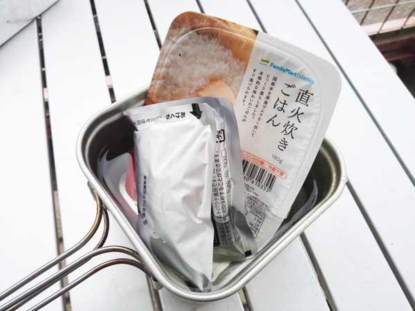 ユニフレーム山クッカーでサトウのごはんとレトルトカレーを温める