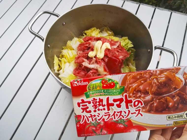 爆速レシピ「無水白菜ハヤシ」をキャンプ用にアレンジ