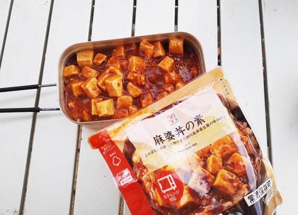 セブンイレブンの麻婆豆腐