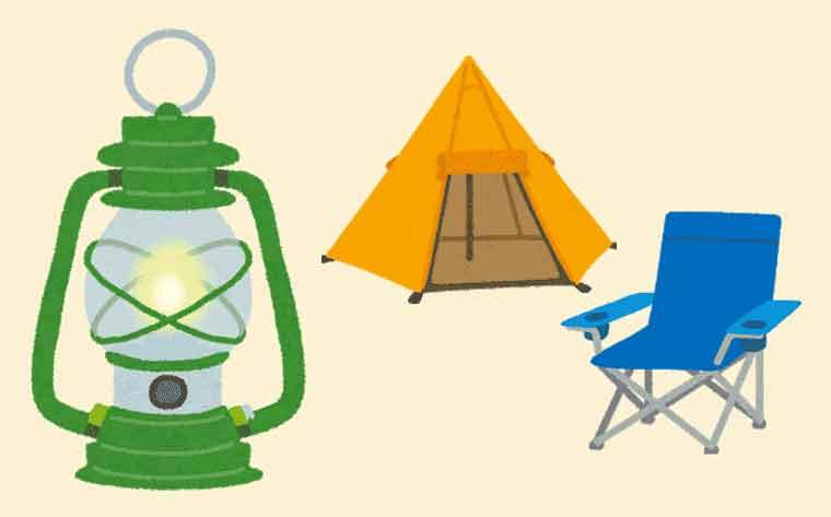安くて使えるキャンプ道具