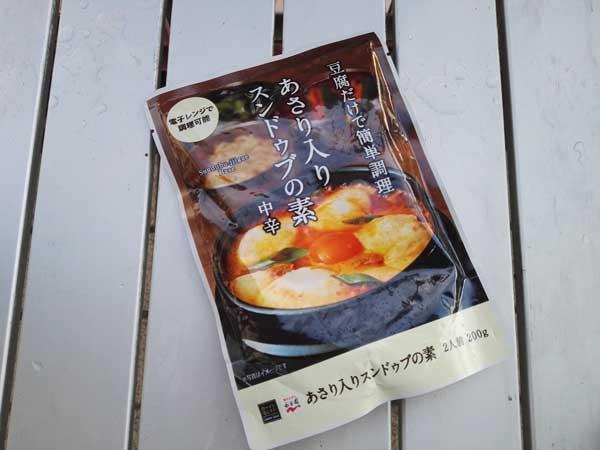 豆腐でつくるスンドゥブの素 中辛