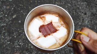 板チョコで作るカフェモカ完成!