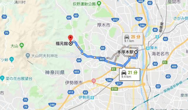 福元館の地図