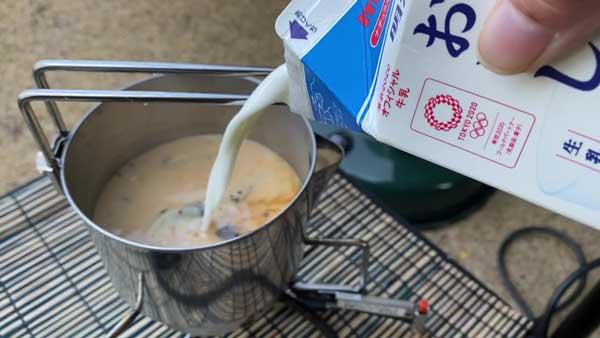 しょうがチューブで作るジンジャーチャイの作り方⑤牛乳をいれる
