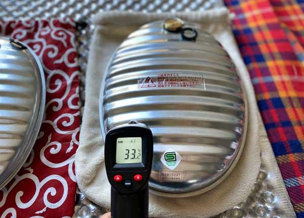 湯たんぽの温かさ持続実験:朝8時 33℃