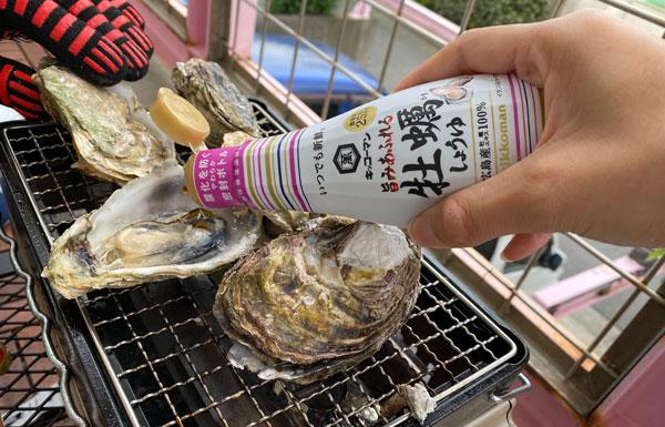 牡蠣しょうゆで牡蠣を食べる